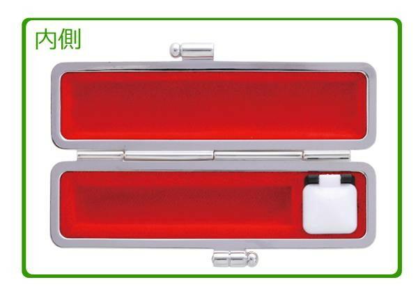 印鑑ケース 銀花 12×60用 ホワイト CA-GK1201「NET Asahi」