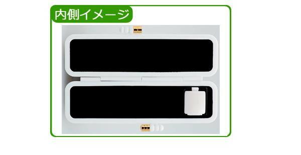 印鑑ケース PCきらめきラメケース 12×60用 水玉ゴールド IB-PC06「NET Asahi」