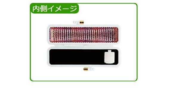 印鑑ケース PCきらめきラメケース 12×60用 かぐやピンク IB-PC07「NET Asahi」