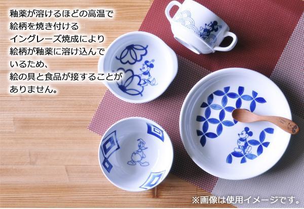三郷陶器 ディズニー・ベビー ファーストミールセット スタンダード 3254-01「通販百貨 Happy Puppy」