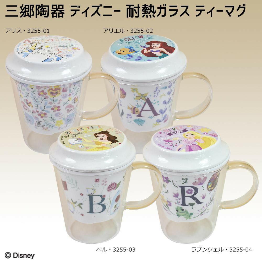 三郷陶器 ディズニー 耐熱ガラス ティーマグ「通販百貨 Happy Puppy」