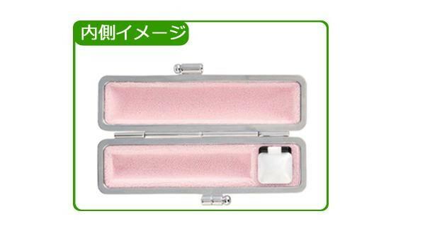 印鑑ケース サニートカゲケース 15×60用 ピンク CA-G1522「NET Asahi」