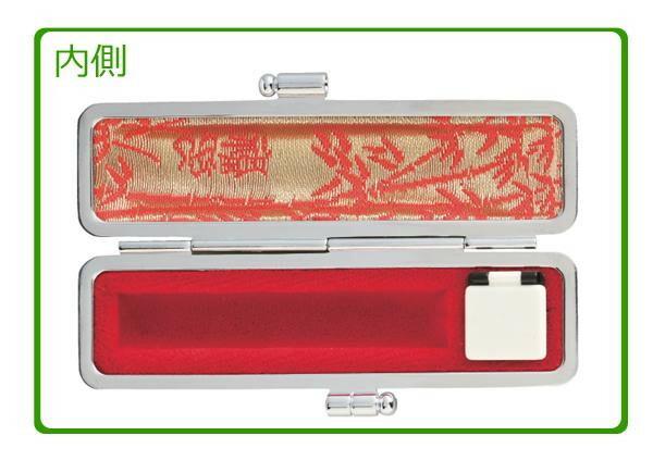 印鑑ケース 上印伝ケース 12×60用 花小紋 CA-C1236「NET Asahi」