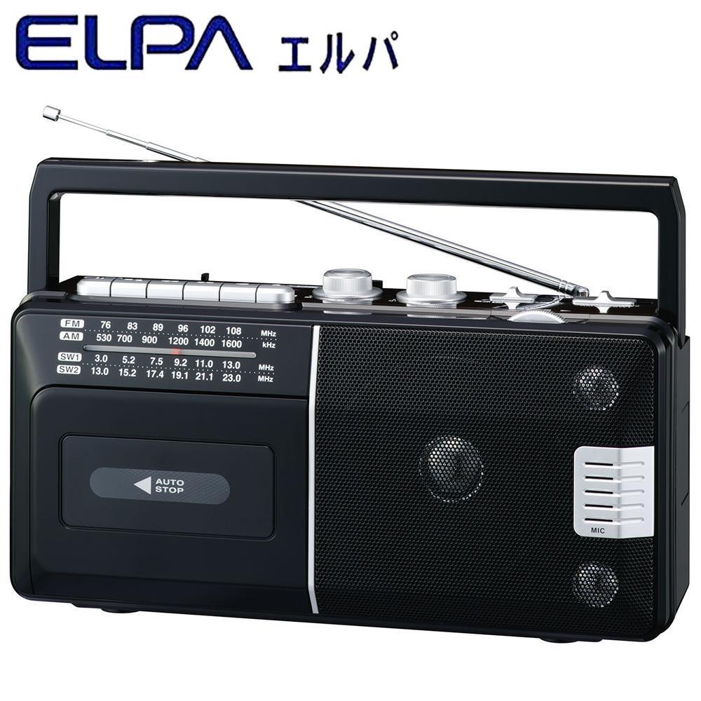 herusi 99box elpa (エルパ) radio cassette recorder adk rcr300