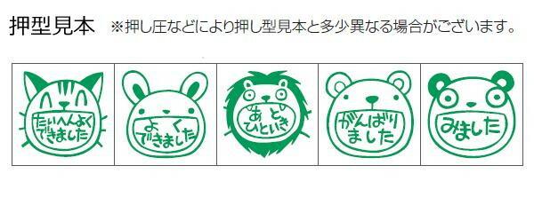 サンビー ティーチャースタンプゴム印(5本組) SS-032「NET Asahi」