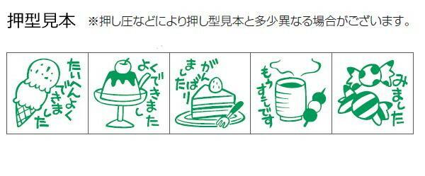 サンビー ティーチャースタンプゴム印(5本組) SS-034「NET Asahi」