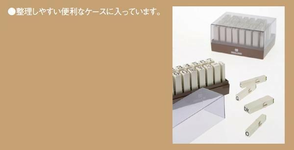 エンドレススタンプ カタカナセット 50本セット 5号 EN-K5「NET Asahi」