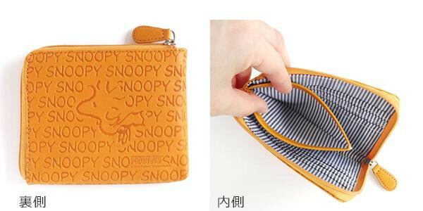 スヌーピー ウッドストックハグシリーズ ウォレット ライトブラウン「通販百貨 Happy Puppy」