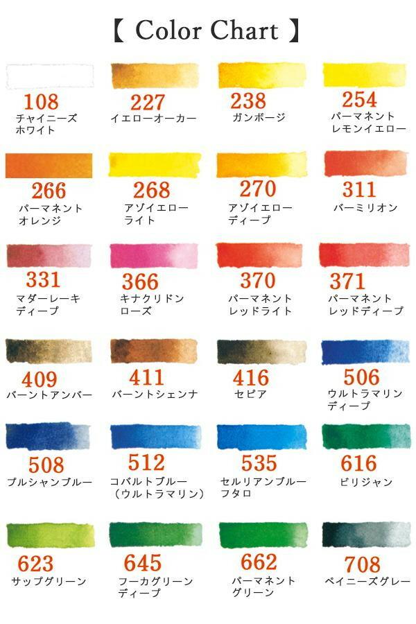 ナショナルギャラリー ヴァンゴッホ固形水彩24色セット 木箱ケース T2084-8724 405657「NET Asahi」