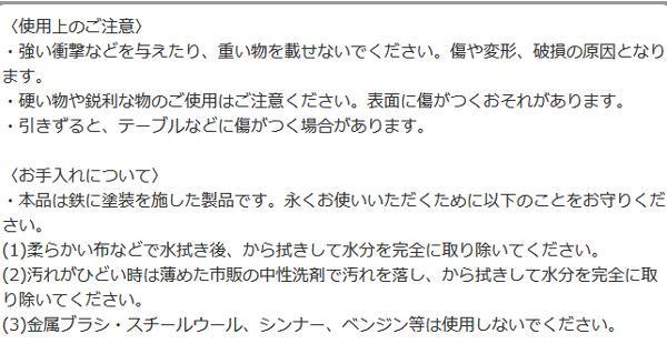 Oyster ペンスタンド Lサイズ ホワイト「NET Asahi」