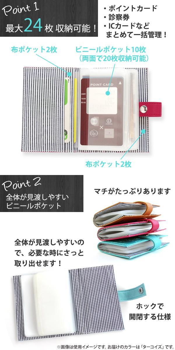 スヌーピー Fレザー タイプライターシリーズ カードケース ターコイズ「通販百貨 Happy Puppy」