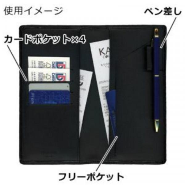 ハンディピックカバー 本革 黒 C7053「NET Asahi」