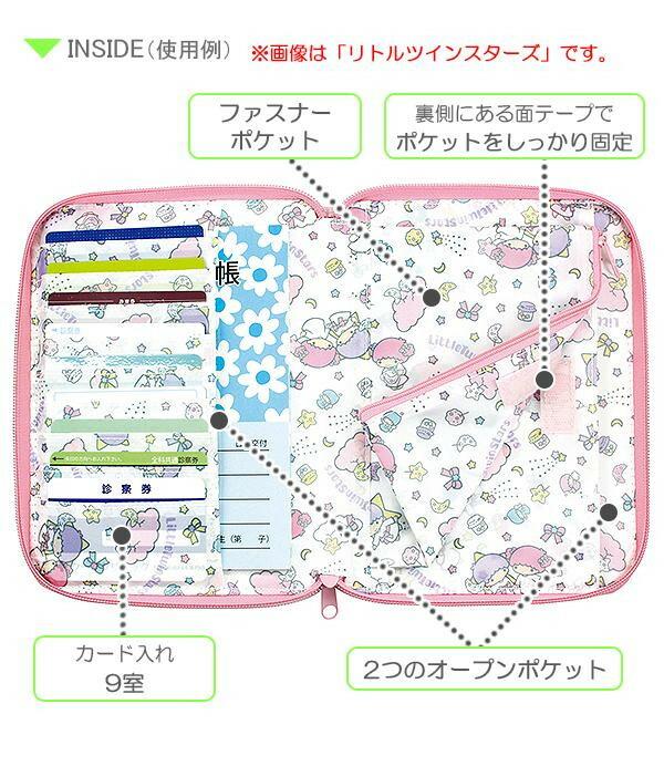 Sanrio サンリオ マルチケース(タキシードサム) ショルダータイプ SSM-2903「通販百貨 Happy Puppy」