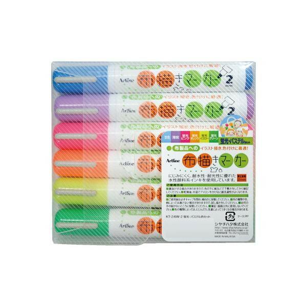 Shachihata シヤチハタ 布描きマーカー 蛍光・パステル色セット KT-2/6W-2「NET Asahi」