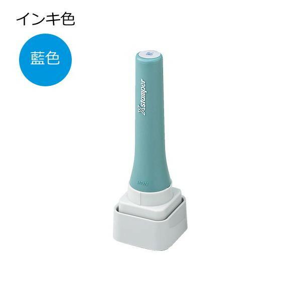Shachihata シヤチハタ 等級表示印 特角30号 藍色 XTS-3030「NET Asahi」