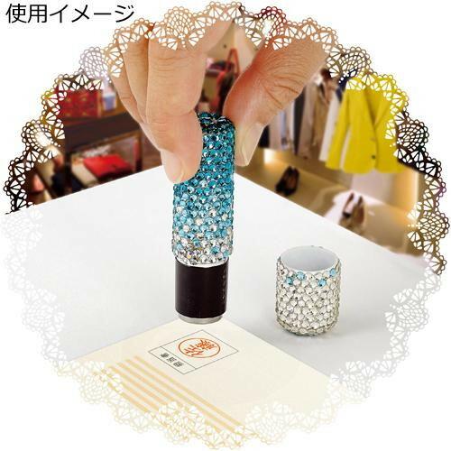 Shachihata シヤチハタ ネーム9 着せ替えパーツ デコスタイル ゴージャスタイプ「NET Asahi」