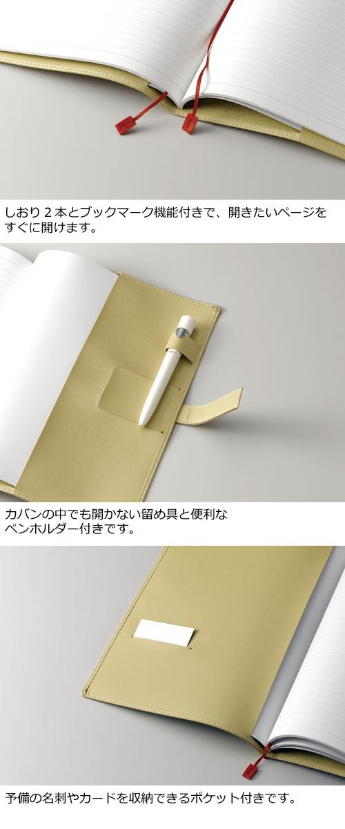 Shachihata シヤチハタ オピニ おめかしノートカバー A5「NET Asahi」