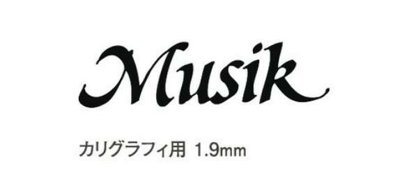 ロットリング アートペン カリグラフィ用 1.9mm 1903647「NET Asahi」