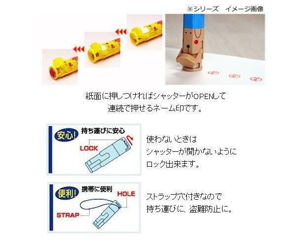 クイックネーム メールオーダー フタんぴーず トラさん(黄黒 寅次郎) FPK-MT002「NET Asahi」