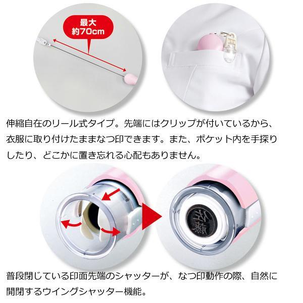 Shachihata シヤチハタ キャップレス9 リール式 メールオーダー式「NET Asahi」