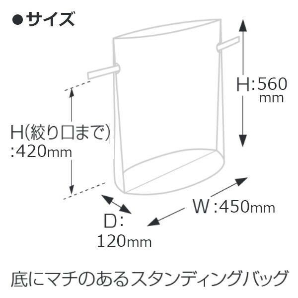ササガワ タカ印 50-3660 巾着袋 ネイビー 特大 50P「NET Asahi」