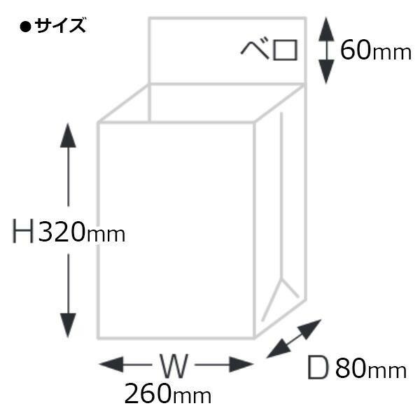 ササガワ タカ印 32-1460 宅配袋 無字 小 50枚「NET Asahi」