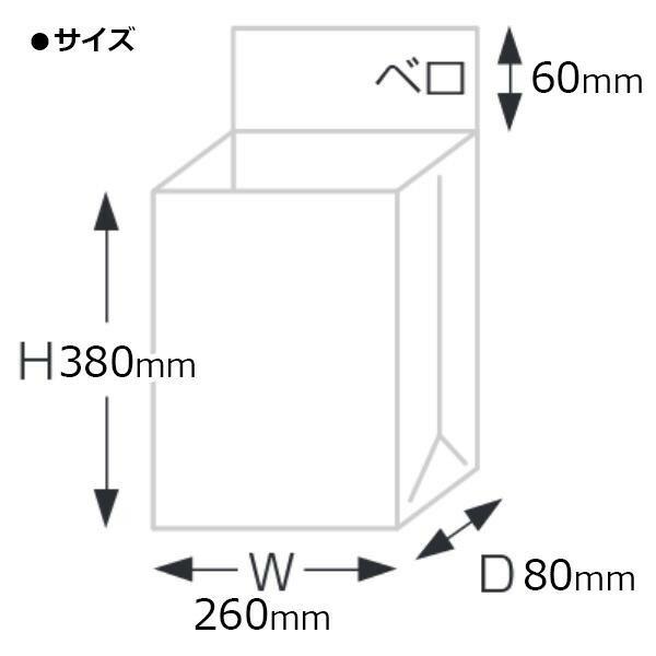 ササガワ タカ印 32-1461 宅配袋 無字 中 50枚「NET Asahi」