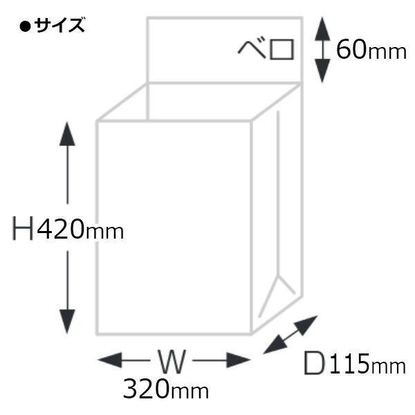 ササガワ タカ印 32-1462 宅配袋 無字 大 50枚「NET Asahi」