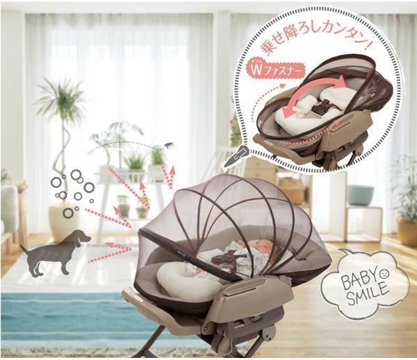 Combi(コンビ) スウィングベッド&チェア専用 マルチメッシュカバー メッシュブラウン(BR)「通販百貨 Happy Puppy」