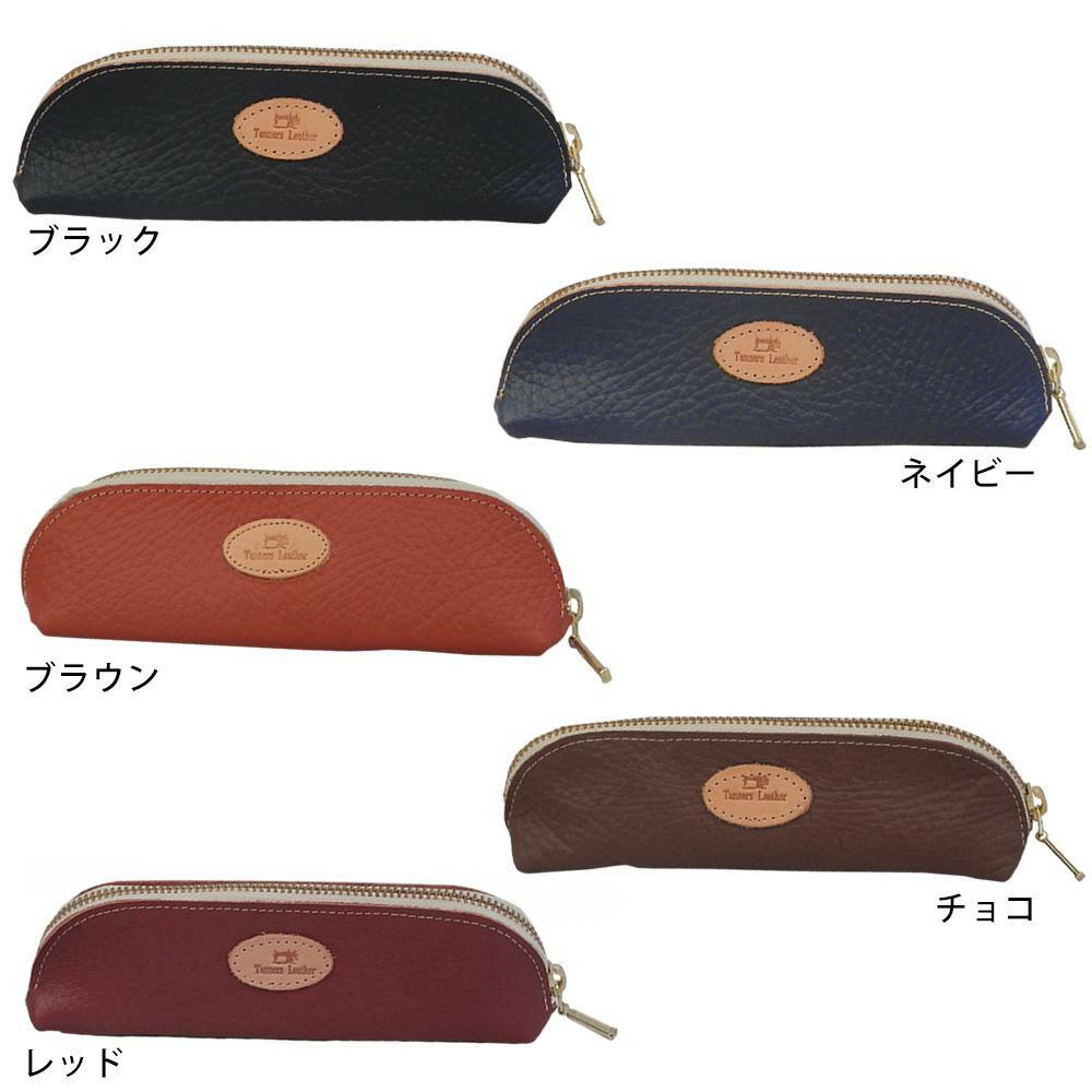 革小物 国産 革製ペンケース (牛革・国産鞣し使用)「NET Asahi」