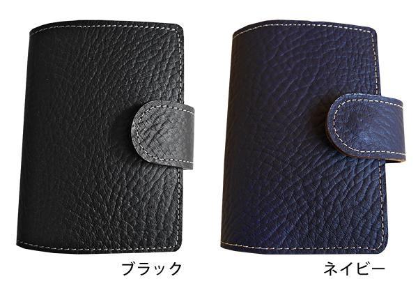 革小物 国産 革製カードケース (牛革・国産鞣し使用) カード20枚収納「NET Asahi」
