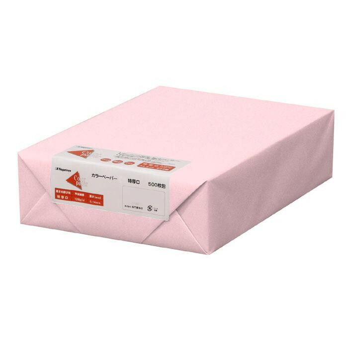 長門屋商店 カラーペーパー A3 特厚口 さくら 500枚 ナ-1469「NET Asahi」
