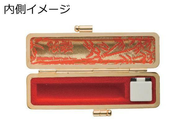 印鑑ケース 金ローケツ 12×60用 蝶 IB-KR1202「NET Asahi」