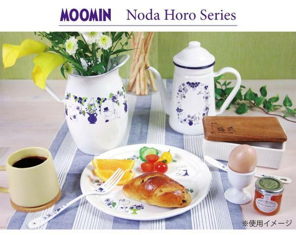 MOOMIN(ムーミン) コーヒーポット 1000cc 65212「通販百貨 Happy Puppy」