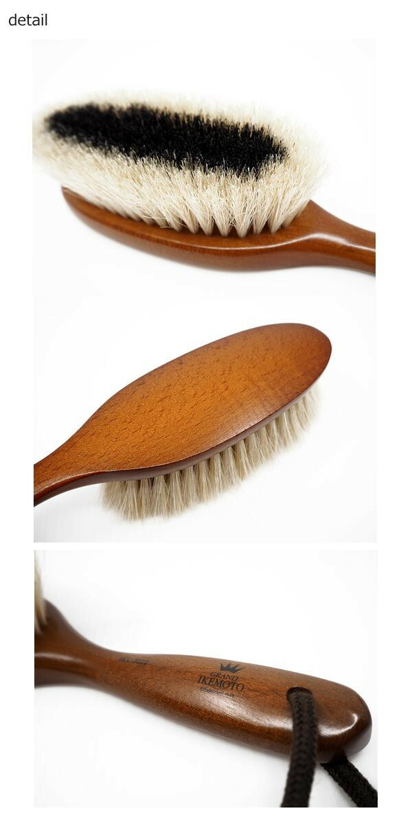Grand Ikemoto clothes brush small IKC3222