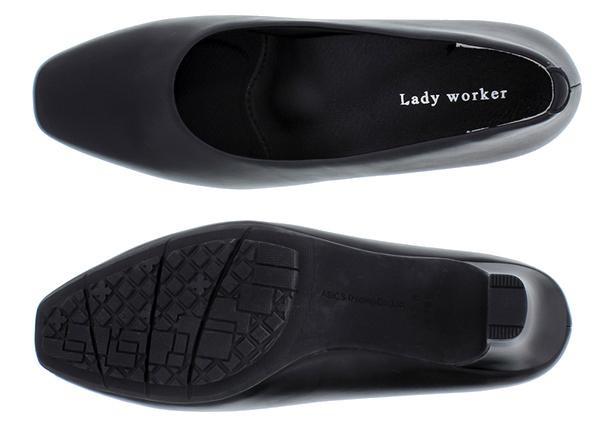 アシックス商事 レディース Lady worker レディワーカー オフィスパンプス LO-17080 ブラック「通販百貨 Happy Puppy」