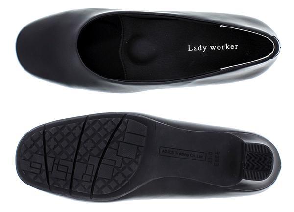 アシックス商事 レディース Lady worker レディワーカー オフィスパンプス LO-17130 ブラック「通販百貨 Happy Puppy」
