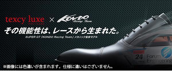 アシックス商事 ビジネスシューズ texcy luxe テクシーリュクス 2E相当 ストレートチップ TU-7002 ダークブラウン「通販百貨 Happy Puppy」