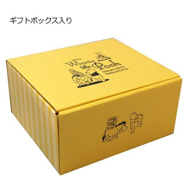 Disney(ディズニー) くまのプーさん メタルサーモタンブラー (真空断熱二重構造) 2色組セット D-WP19 51776「通販百貨 Happy Puppy」