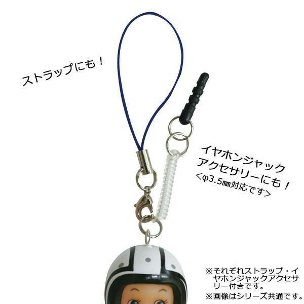ダムトラックス(DAMMTRAX) キューピーキーホルダー 5個セット C「通販百貨 Happy Puppy」