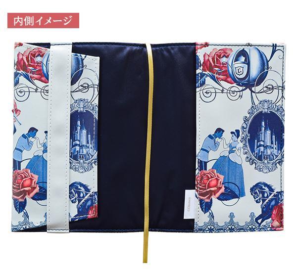 おとなのディズニー雑貨 ピレアグラウカ ブックカバー「NET Asahi」