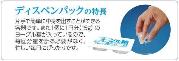 サクラ印ハチミツ ヨーグル糖 (15g×4個)×48個セット「通販百貨 Happy Puppy」