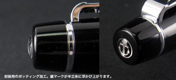 シャープペンシル プロフェッショナルギアΣ銀 21-1018-720「NET Asahi」