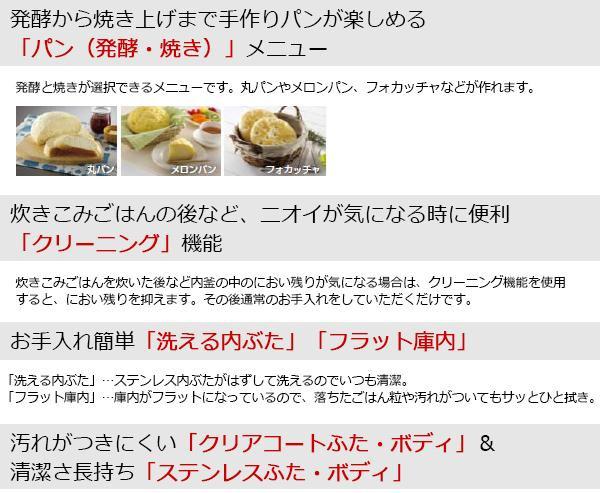 象印 小容量IH炊飯ジャー 極め炊き 3合 ステンレスブラウン(XT) NP-GJ05「通販百貨 Happy Puppy」