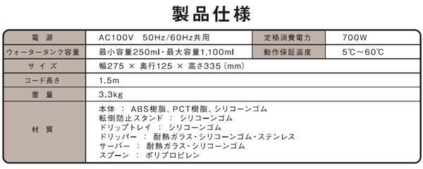 HARIO ハリオ V60 オートプアオーバー SmartQ サマンサ Bluetooth対応コーヒーメーカー EQS-110-MGR-BT「通販百貨 Hapy Puppy」