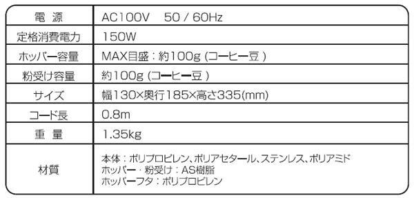 HARIO ハリオ V60 電動コーヒーグラインダーコンパクト EVC-8B「通販百貨 Happy Puppy」