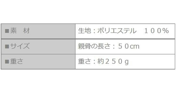 Fair mode 晴雨兼用 スライド傘 50cm パルテール SS-1810 ブラック「通販百貨 Happy Puppy」