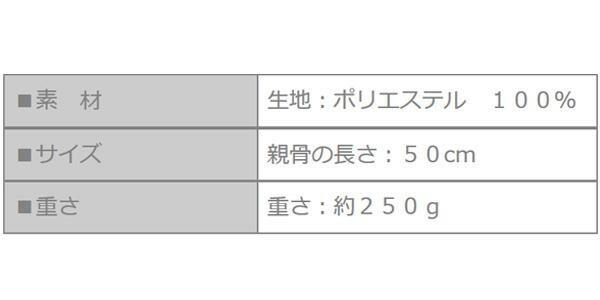 Fair mode 晴雨兼用 スライド傘 50cm ピコレース カメリア SS-1811 ホワイト「通販百貨 Happy Puppy」