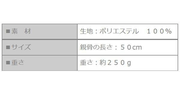 Fair mode 晴雨兼用 スライド傘 50cm エレガンス SS-1708 ブラック「通販百貨 Happy Puppy」