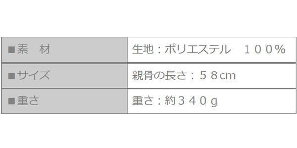 Fair mode 晴雨兼用長傘 58cm パルテール SJ-1810 ネイビー「通販百貨 Happy Puppy」